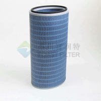 Oval Air Filter Cartridge